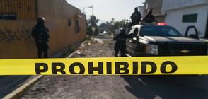 Убиха 13 полицаи от засада в Мексико