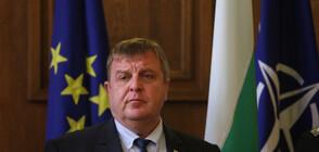 Каракачанов: Позицията ни за евросанкциите срещу Турция трябва да е балансирана и твърда