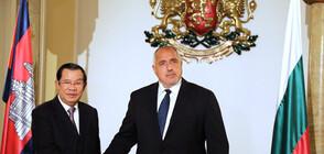 Борисов обсъди икономическото сътрудничество с премиера на Камбоджа (ВИДЕО+СНИМКИ)