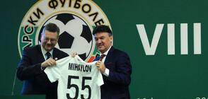 БФС глоби ЦСКА с 10 000 лв. и Левски с 6 300 лв.