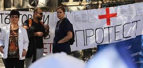 """Бунт: Медици блокираха булевард """"Княгиня Мария Луиза"""""""
