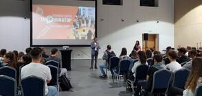 Тийноватор даде старт на втората си година в 16 български училища в три града