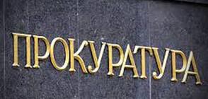 Прокурори от цялата страна в защита на Иван Гешев