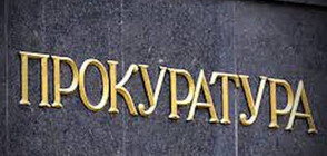 Свидетел: Алексей Петров и Пеевски бяха мишени на Божков