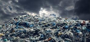 Засилват контрола над нерегламентираното горене на отпадъци