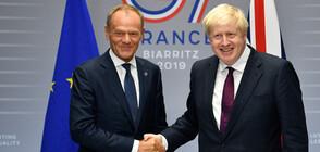 Основните елементи на сделка за Brexit са готови