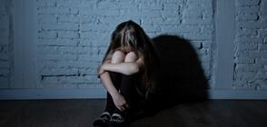 Баща изтезавал зверски дъщеря си години наред в Монтанско