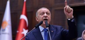 Делегация на САЩ пристигна в Турция, Ердоган отказва да я приеме