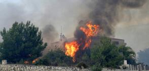 Огромни пожари бушуват в Ливан и Сирия (ВИДЕО+СНИМКИ)