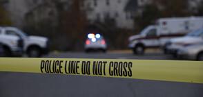 Син на холивудски актьор застрелян от полицията, след като убил майка си (ВИДЕО+СНИМКИ)