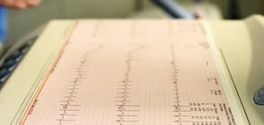 ПРОУЧВАНЕ: Сърдечно-съдовите заболявания датират от древността