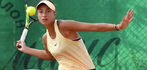 Петя Аршинкова се класира на четвъртфинал в Анталия