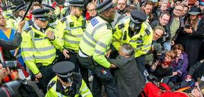 Екоактивисти предизвикаха хаос в жп транспорта в Лондон