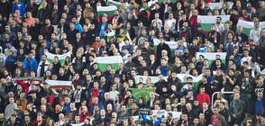 Задържаните заради скандала на мача България-Англия вече са 7