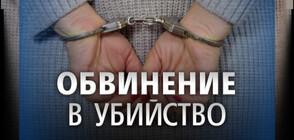 Ще останат ли в ареста задържаните за убийството в Костенец?