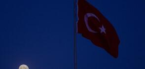 МВнР проверява провокативна карта на Турция, включваща наша територия (СНИМКА)