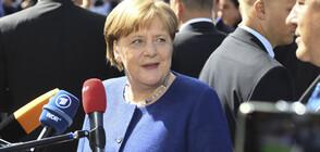 Меркел: Шансовете за определяне на дата за преговори с Албания и Македония не са добри