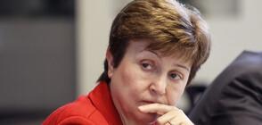 Кристалина Георгиева: Търговските конфликти сриват световната икономика