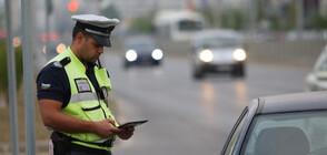 Разследват фалшификатори на шофьорски книжки в Монтанско