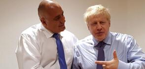Борисов: С британския премиер осъдихме расистките прояви (СНИМКА)