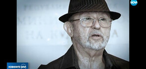Сбогуваме се с големия музикант Милчо Левиев