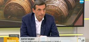 Димитър Манолов: Намаляват българите, готови да работят за малко пари