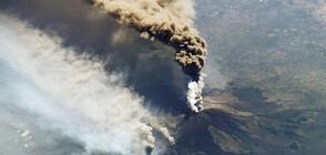 Вулканът Етна отново изригна (ВИДЕО+СНИМКА)