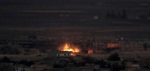 Въпреки временното примирие: Все още се водят боеве в Северна Сирия