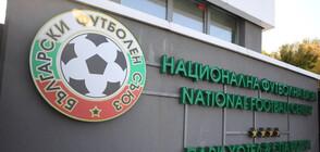 Балъков, Михайлов и целият Изпълком подадоха оставки (ВИДЕО+СНИМКИ)