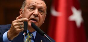 Ердоган заплашва с рестарт на операцията в Сирия, ако сделката не бъде спазена