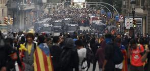 Повече от половин милион души на протест в Барселона (ВИДЕО+СНИМКИ)