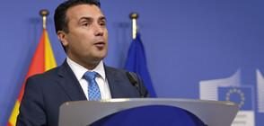 Зоран Заев иска бързо провеждане на предсрочни парламентарни избори (ВИДЕО)