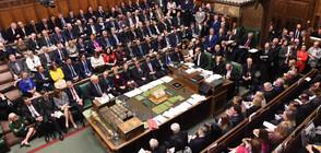 УДАР ЗА БРИТАНСКИЯ ПРЕМИЕР: Парламентът гласува забавяне на решението за Brexit (ВИДЕО+СНИМКИ)