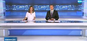 Новините на NOVA (19.10.2019 - централна)