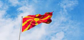 Президентът на Северна Македония свиква на консултации лидерите на партиите