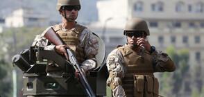Президентът на Чили въведе извънредно положение в още три града