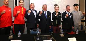 Президентът на Световната таекуондо федерация с поздравителен адрес до NOVA