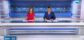 Новините на NOVA (20.10.2019 - централна)