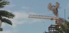 Взривиха големи строителни кранове в САЩ (ВИДЕО)