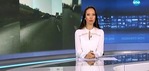 Новините на NOVA (21.10.2019 - 8.00)