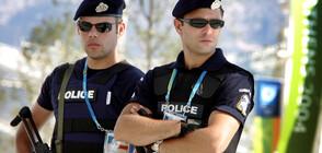 Повишена тревога в Гърция заради опасения за избягали джихадисти