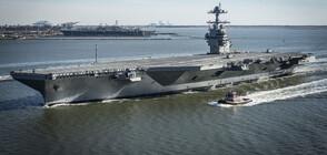 САЩ инсталират първи боен лазер на кораб на ВМС