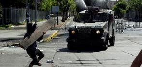 Нови жертви на протестите в Чили (ВИДЕО+СНИМКИ)