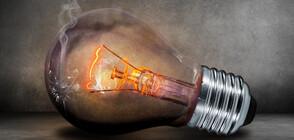 Енергодружество поиска 19 000 лева за пускане на ток в нова къща (ВИДЕО)