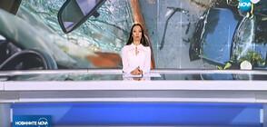 Новините на NOVA (21.10.2019 - обедна)