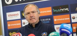 Дерменджиев: Поемам националния отбор на България