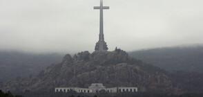 Ексхумират тленните останки на Франко в четвъртък