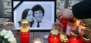 Обвиниха четирима за убийството на журналиста Ян Куциак и годеницата му