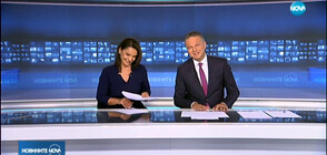 Новините на NOVA (21.10.2019 - централна)