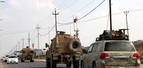 Разгневени сирийци замеряха с картофи американски войски (ВИДЕО)